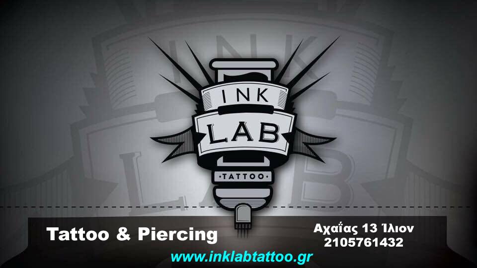 Smartclub smartclub portal for Ink lab tattoo